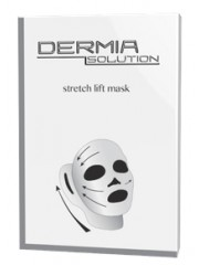 DERMIA SOLUTION - Masca reparatoare hidratanta intensiva - WOW Mask 3 buc